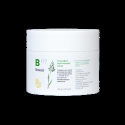Хлорофил-каротиновая маска «Botanix»