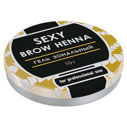 Зональный гель SEXY Brow Henna 10 гр