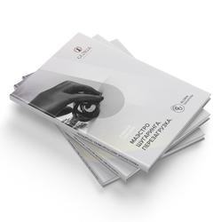 Учебное пособие «Маэстро шугаринга.Перезагрузка»
