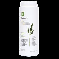 Энзимная пудра «Botanix»