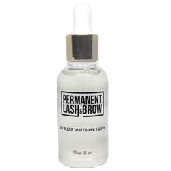 Ремувер для хны Permanent Lash&Brow 30 мл