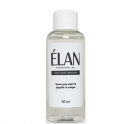 Средство для удаления краски с кожи ELAN (skin color remover), 60 мл
