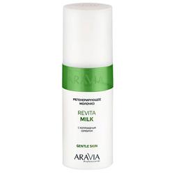 """Молочко для лица и тела регенерирующее ARAVIA Professional """"Revita Milk"""", 150 мл"""