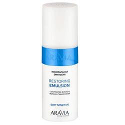 """Минеральная эмульсия  ARAVIA Professional """"Restoring Emulsion"""", 150 мл"""